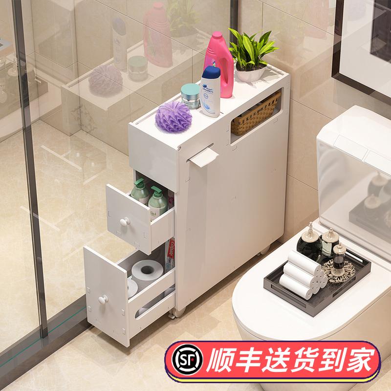 Пенал для ванной комнаты Артикул 561845596269