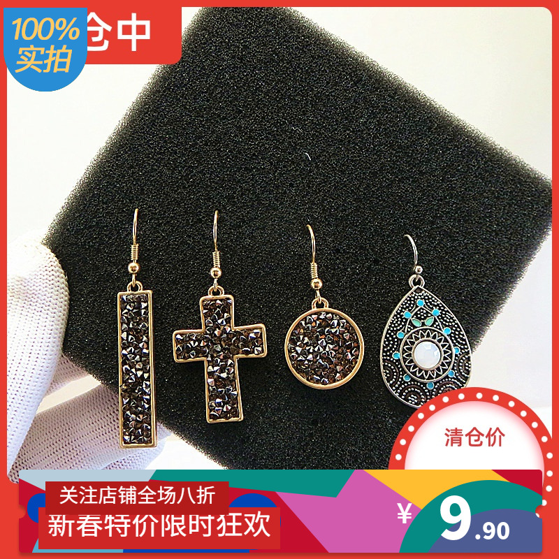 Japanese retro geometric Gemstone Earrings simple style trendy womens Cross disc oil dripping earrings earrings 12