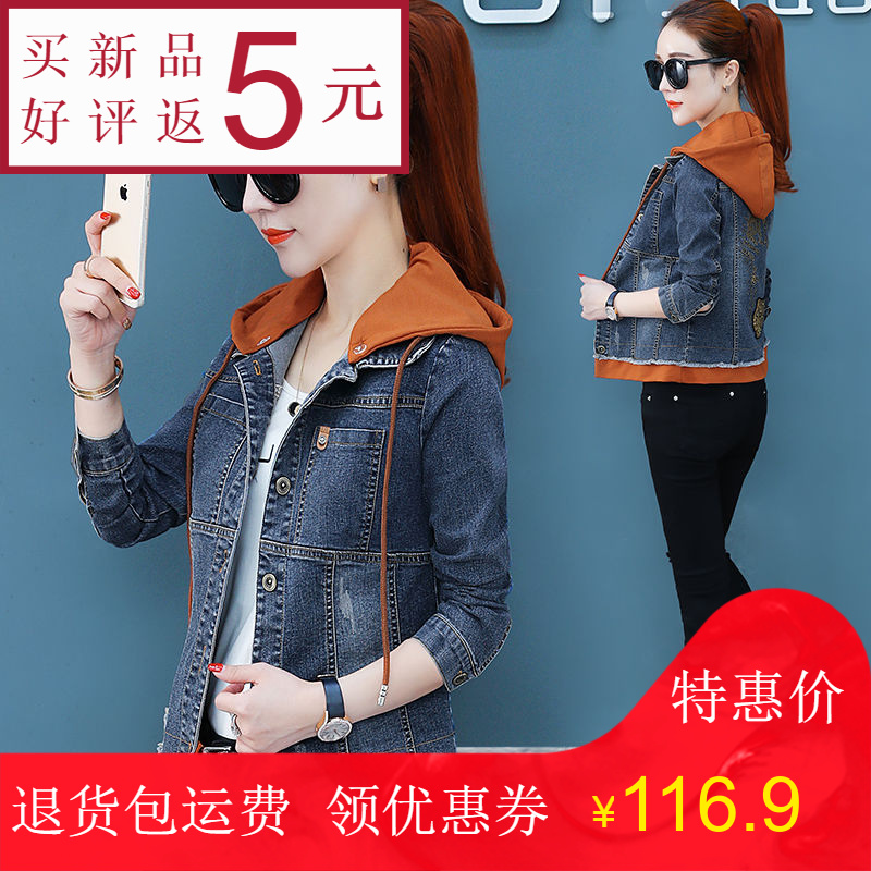 Detachable hat 2020 spring and Autumn New Korean Jeans Jacket Womens short hooded little fresh student jacket