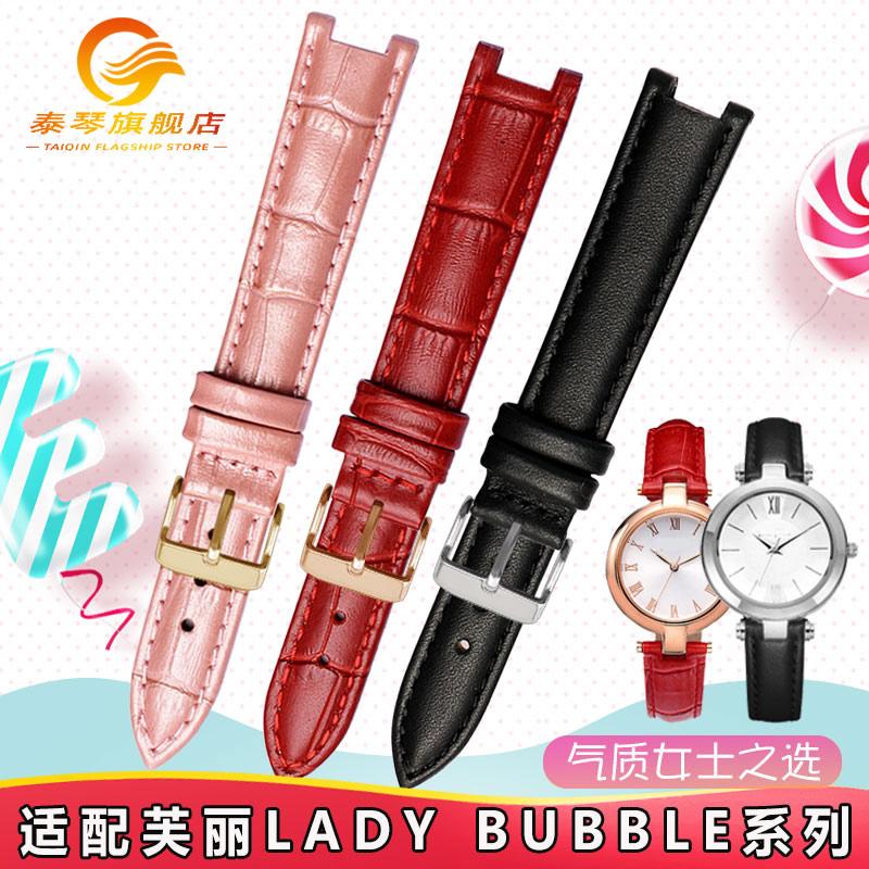 真皮手表带适配Folli Follie芙丽WF13B037女表LADY BUBBLE系列 16
