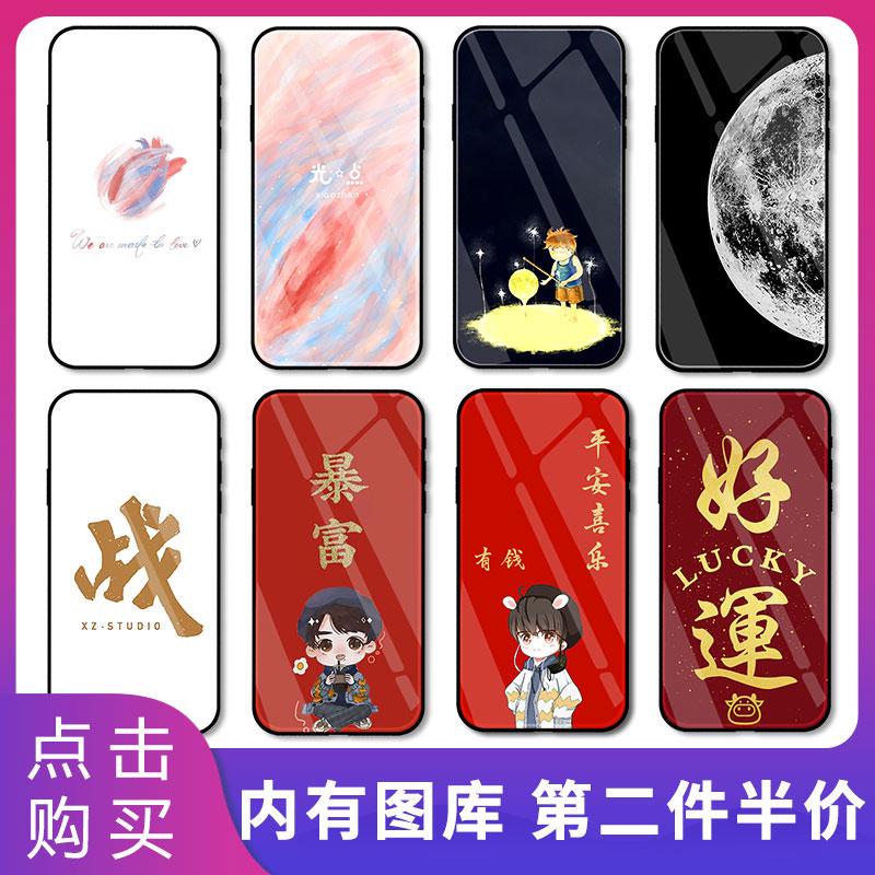 肖战苹果12同款小米vivo oppo手机壳