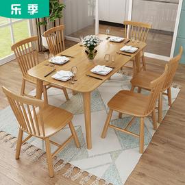 全实木餐桌椅组合中式桌子家用原木现代简约北欧饭桌长方形小户型
