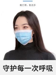50只装现货一次性口罩专卖三层防护防尘透气男女成人口罩