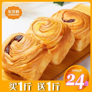 乐贝鲜 手撕面包红豆吐司早餐蛋糕点奶油零食小吃整箱休闲食品