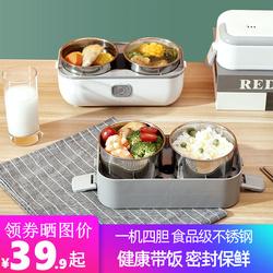 保温可插电加热蒸饭菜热饭电热饭盒