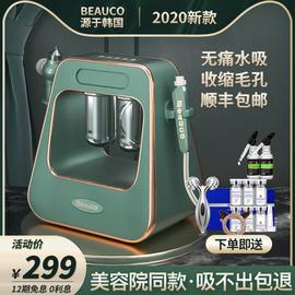 小气泡美容仪器毛孔清洁去黑头家用高压注氧吸黑头神器电动吸出器图片