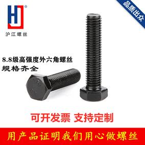 天宝8.8级高强度m27m30外六角螺丝