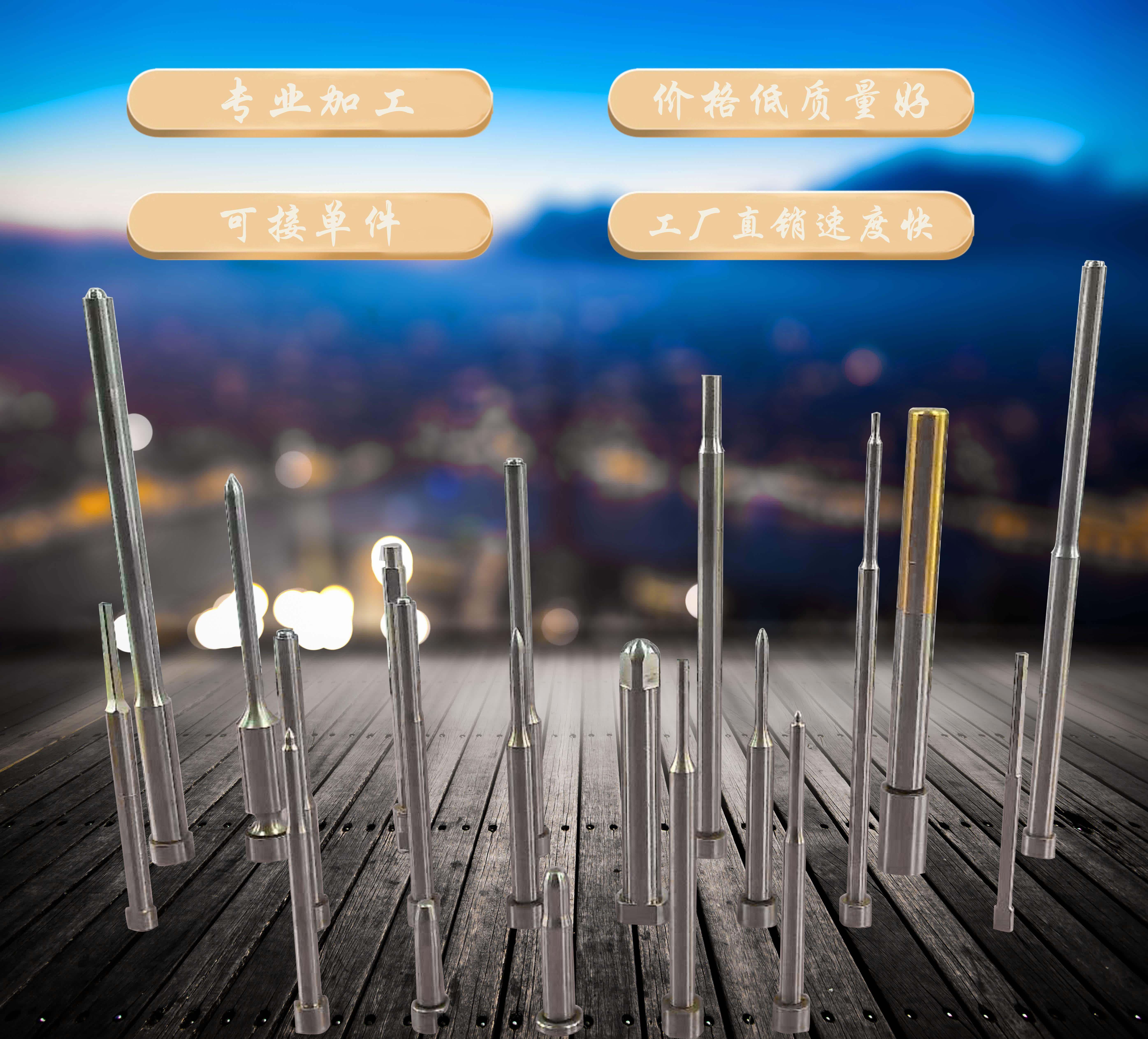 Механические и электронные запчасти Артикул 619972906279