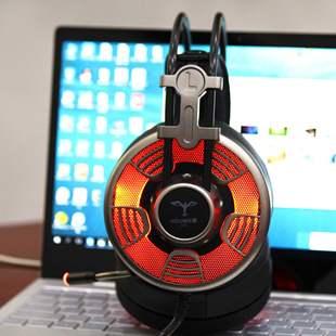 网咖7.1声道电竞吃鸡电脑耳麦带麦克风 v10震动游戏耳机头戴式