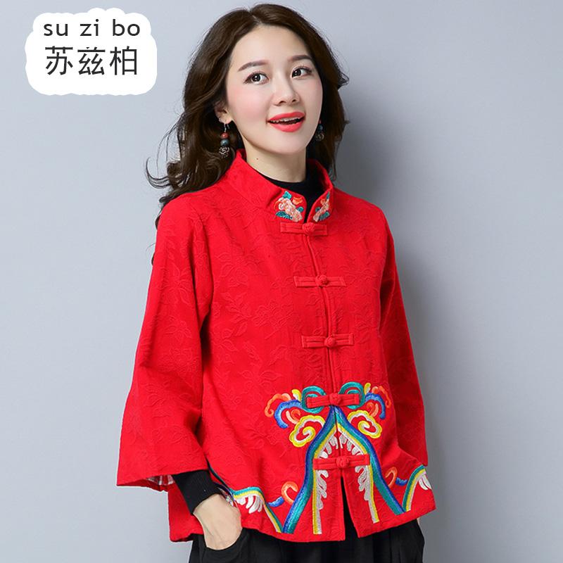 中式唐装秋冬民族风大码女装旗袍