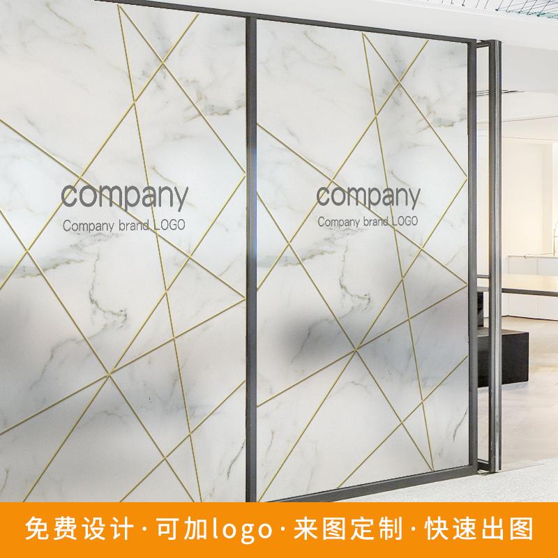 10月29日最新优惠玻璃贴膜磨砂玻璃贴纸定制几何图