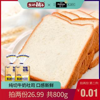 盐津铺子焙宁吐司面包营养早餐糕点食品切片吐司整箱面包点心零食