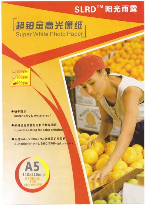 专业喷墨a3打印相片纸3ra4铜版纸高光5寸6寸7寸彩色机双面照片纸