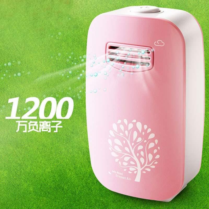 空气净化器天然负离子家用氧吧负氧离子发生器无耗材办公