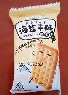 葡萄姐姐海盐牛奶饼干网红日式黄油