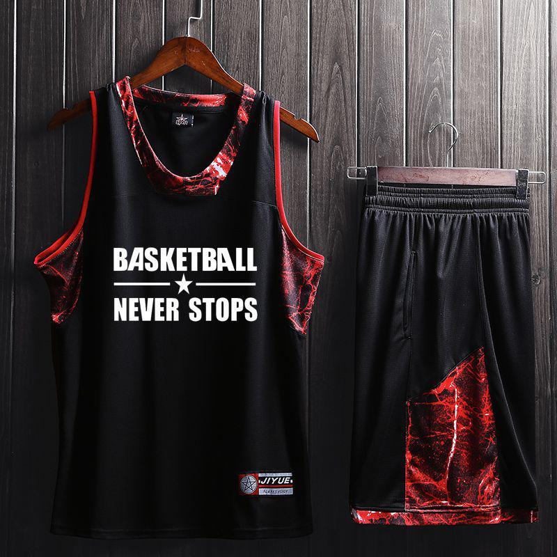 Внутриигровые ресурсы Street basketball Артикул 603780576998