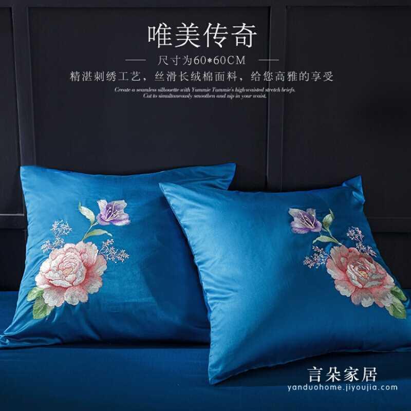 简约欧式长绒棉绣花床头大靠垫棉靠垫套60*60一对 白色 罗马之恋图片