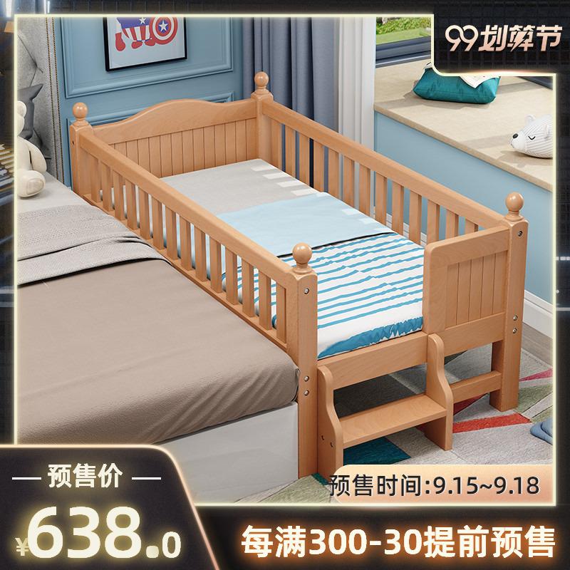 定制儿童床单人床实木小床婴儿拼床加宽床边大床拼接床无缝延边