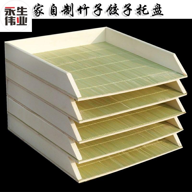 过年竹子木质水饺托盘盖帘长方形竹制可摞放饺子盘馄饨盘水饺
