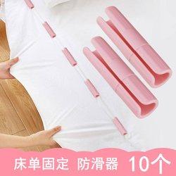床单固定器床垫防滑固定神器被单床笠防跑固定夹子床单夹被单