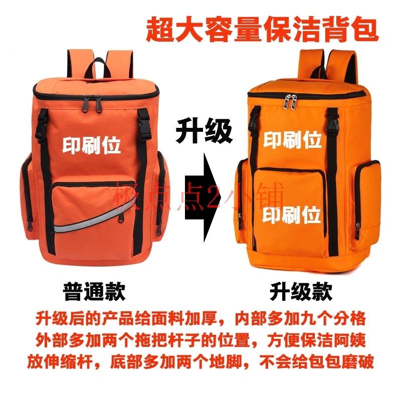 新款订制家政服务包保洁工具背包家电维修清洗上门专用工具双肩包