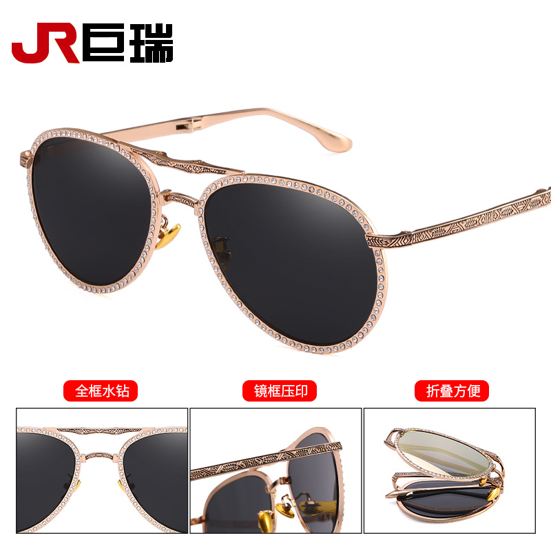 Fashionable womens foldable sun metal frame mirror with diamond toad mirror outdoor driving beach sunglasses Z24