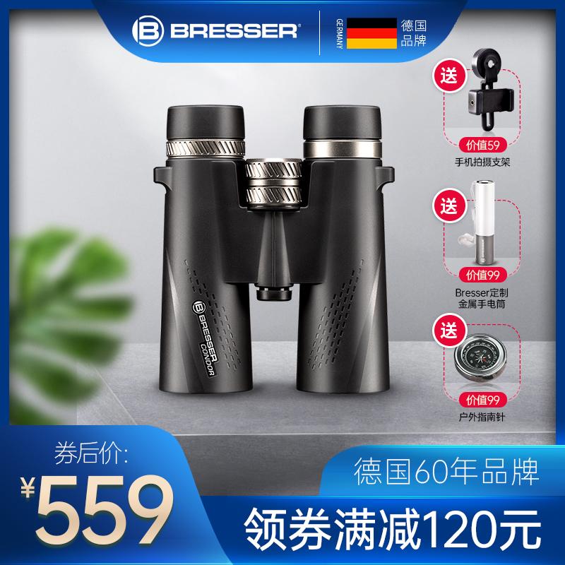 德国Bresser户外双筒望远镜高倍微光夜视高清品牌眼镜专业一万米