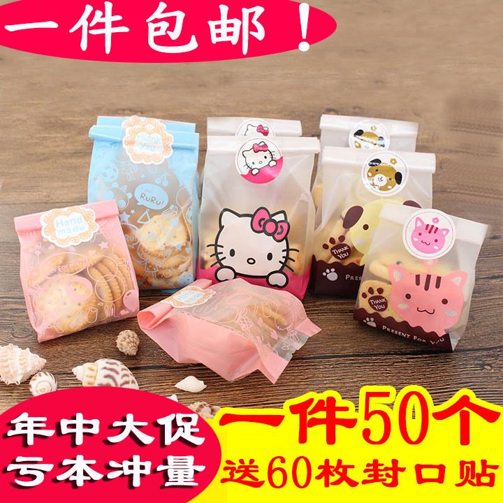 烘焙包装 小猫狗牛轧糖袋 点心曲奇袋/面包袋/饼干袋/蛋糕西点袋,可领取1元天猫优惠券