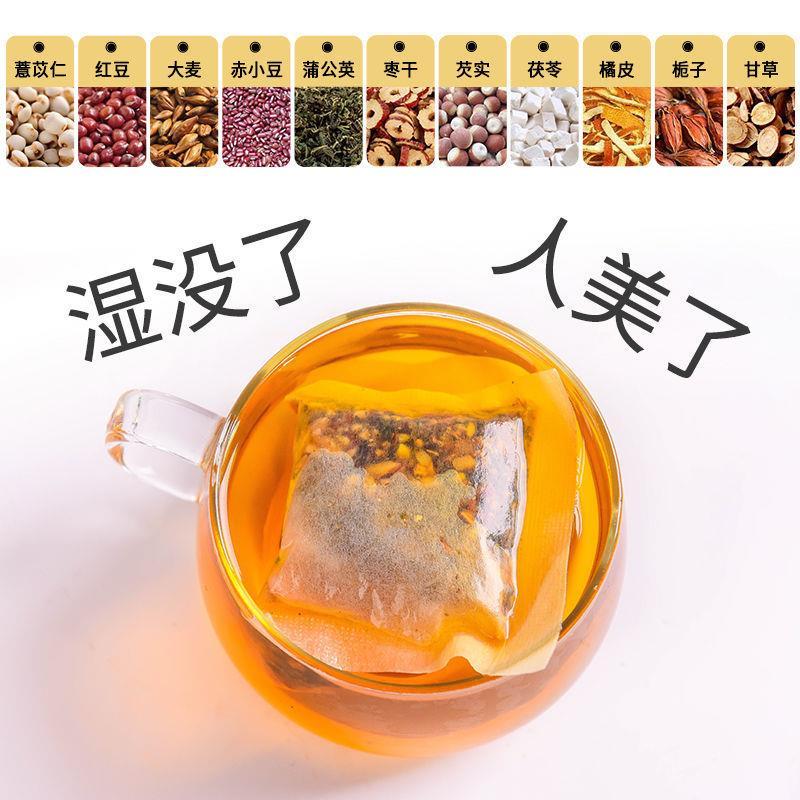 11-06新券红豆薏米茶玫瑰茶祛湿茶美颜去湿