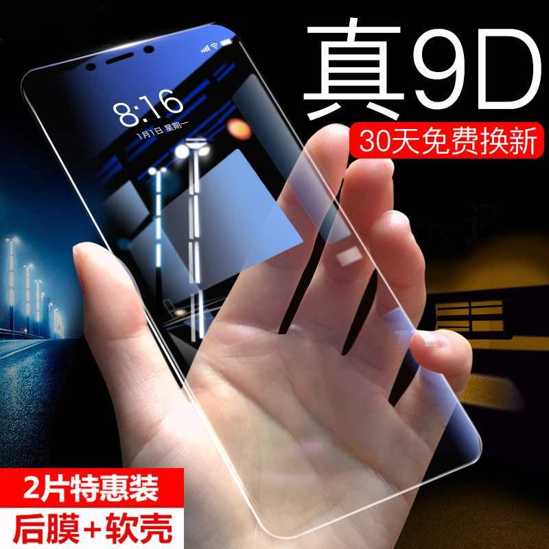 乐视2钢化膜全屏1s全包边pro2防摔x620抗蓝光x501手机膜乐视max2