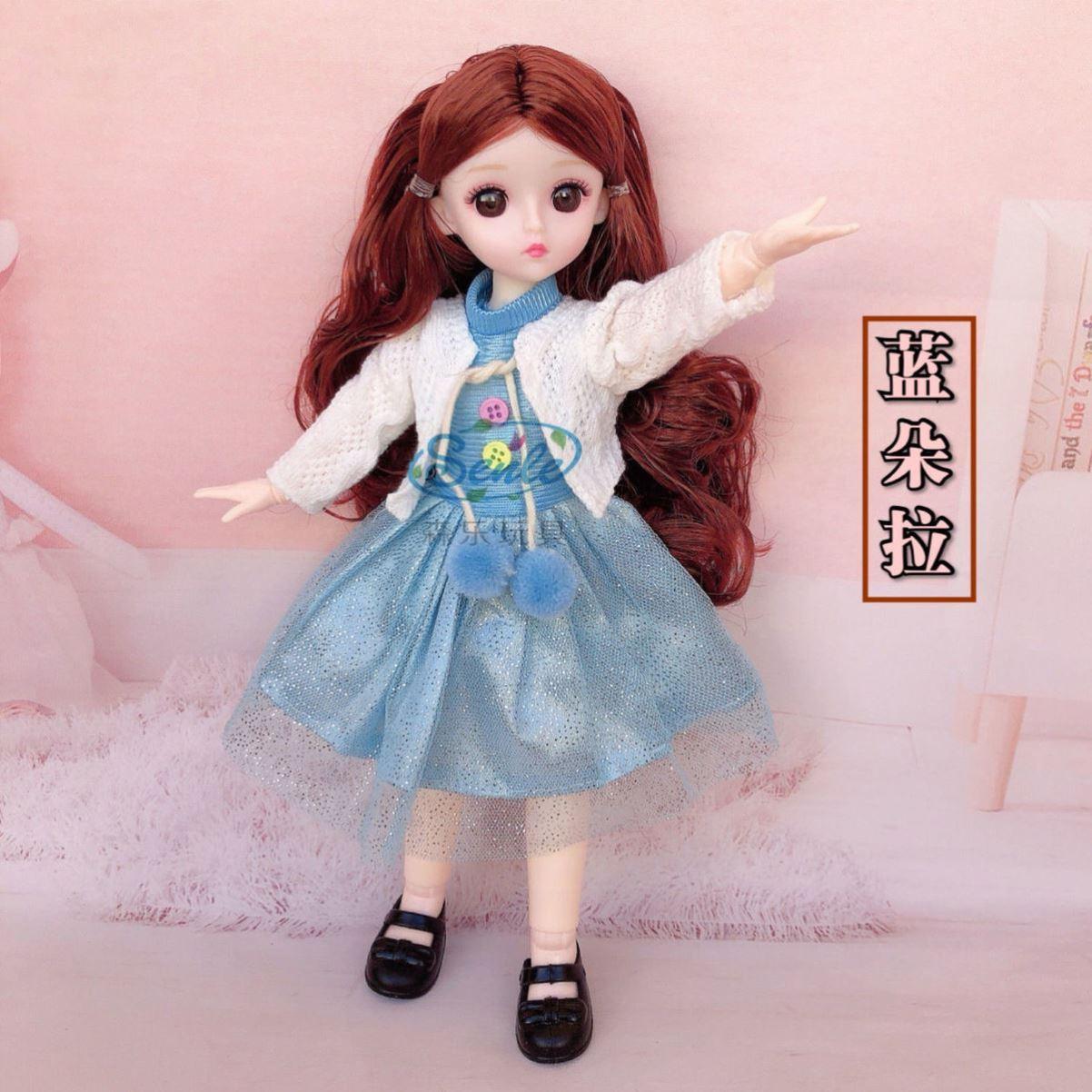 6分娃娃衣服毛衣毛绒大衣手工diy外套bjd公主灰姑娘娃衣玩具时装