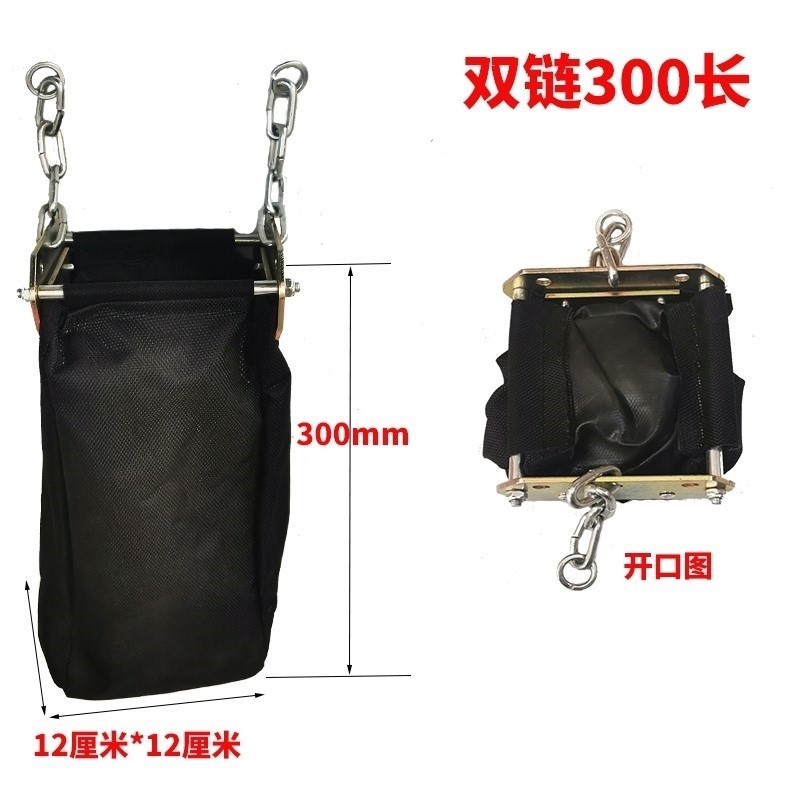 New electric hoist chain bag ring chain industrial hanging chain receiver x hanging bag collection bag handle large