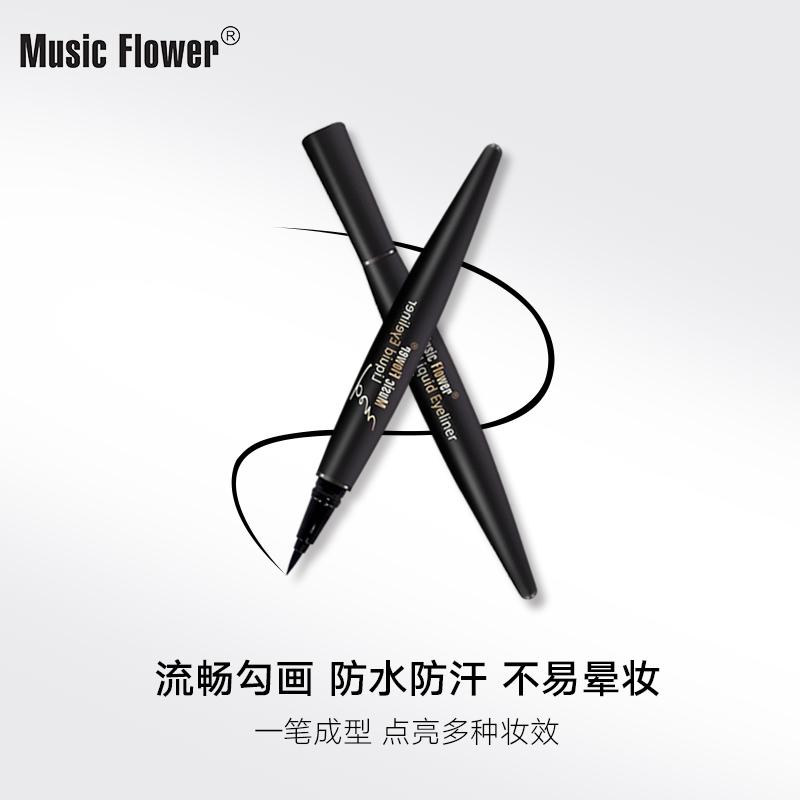 Music Flower眼线笔持久防水防汗速干不晕染不脱色细初学者软头图片