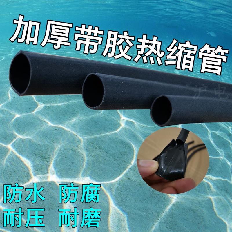 Электроизоляционные термоусадочные трубки Артикул 601088806629