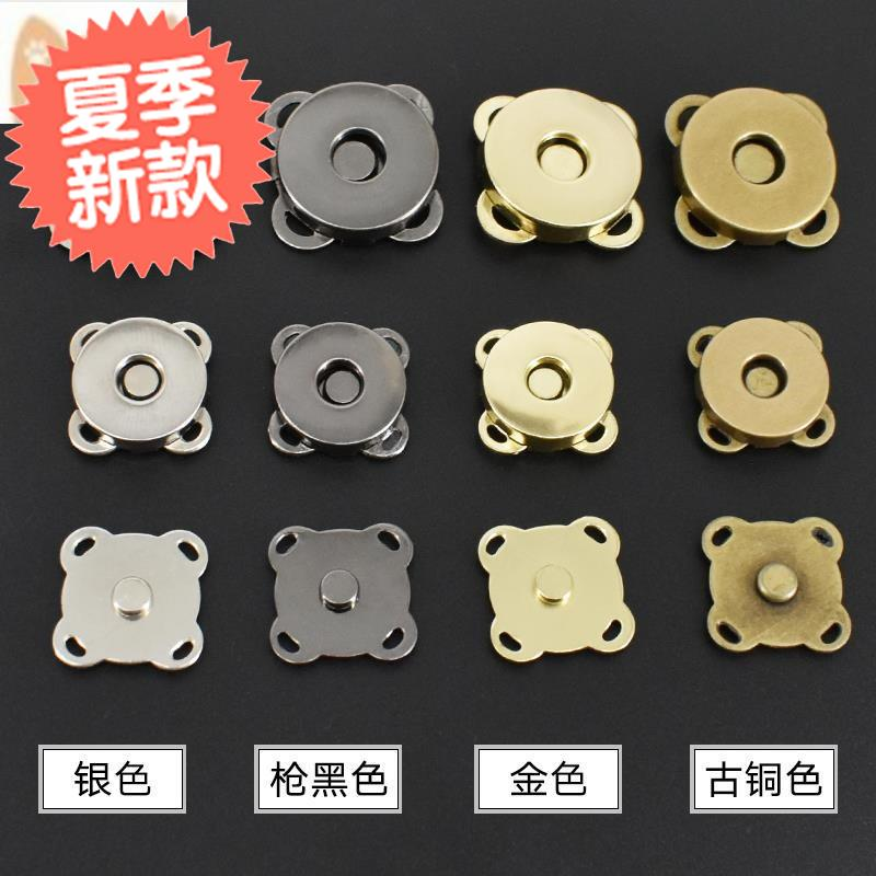 Bag buckle magnetic button suction cup button bag accessories purse bag buckle magnet I lead to dark clothes