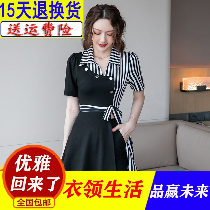 T womens Jumpsuit short suit 2021 new womens small summer dress with two striped dresses