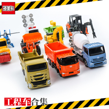 Tommy domega alloy simulation vehicle engineering vehicle bulldozer excavator forklift boy toy Tomica car