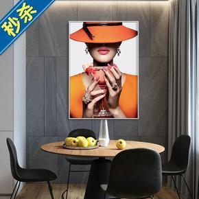 现代简约餐厅酒柜背景墙挂画轻奢餐桌墙上的装饰画创意个8性美女