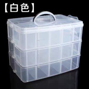 DIY文玩工具保养清理塑料透明收纳盒珠宝项链首饰配件盒整理箱