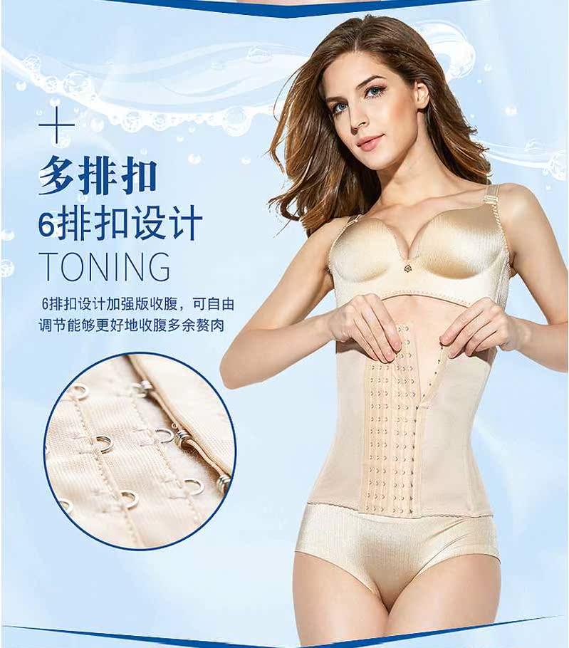 剖腹产后收腹带束腰收复塑身女燃脂瘦腰神器减肚子收胃塑腰带美体