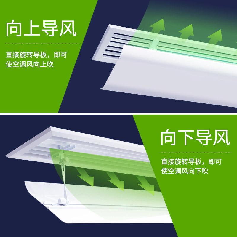 中国中国中央空调挡风板防d遮挡(用1元券)