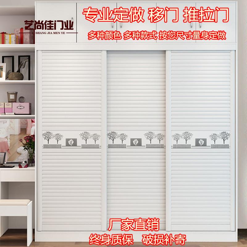 Раздвижные двери для помещений Артикул 600675918969