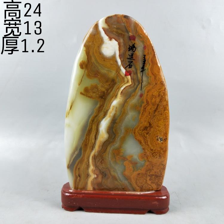 Изделия из Сюяньского нефрита Артикул 643419159084