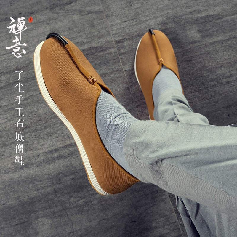 Brand monk shoes thousand layer sole womens single shoes pure handmade monk monk shoes cloth shoes mens family shoes
