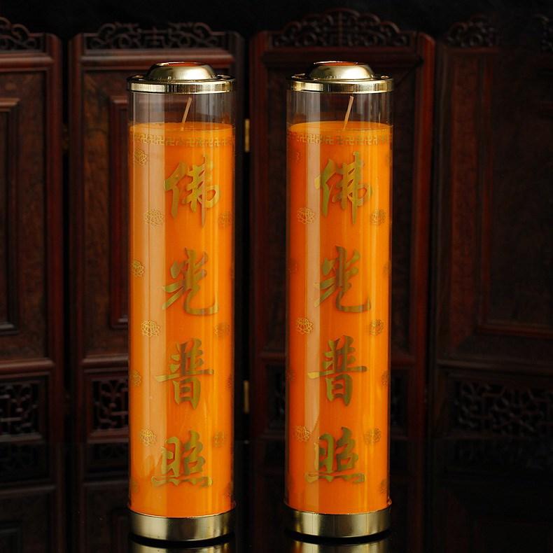 Масленные свечи Артикул 643747301790
