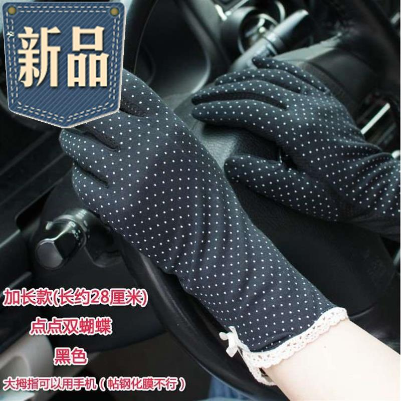 Driving in summer thin stretch cycling sunscreen thin gloves female tram five fingers Cute short
