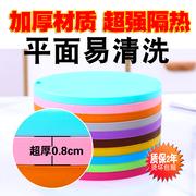 杯垫隔热垫硅胶餐桌垫家用防烫垫锅垫加厚菜垫桌垫碗垫子盘子大号