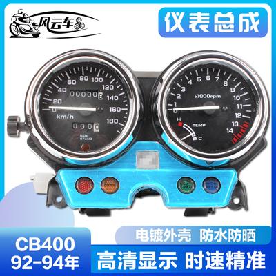 适用本田CB400仪表总成摩托车配件公里程码咪表92 34567 98年转速