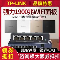 型入墙式家用开关86面板ap插座墙壁无线路由器wifi玛格朗智能家居