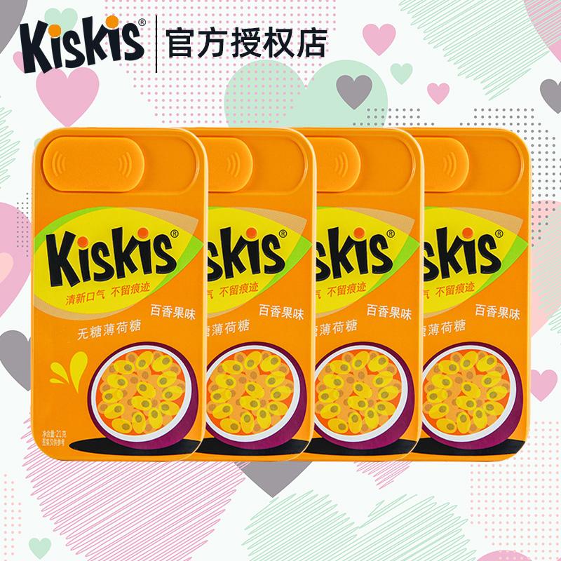 KisKis无糖薄荷糖热情果百香果味压片糖果清新口气小零食约会糖